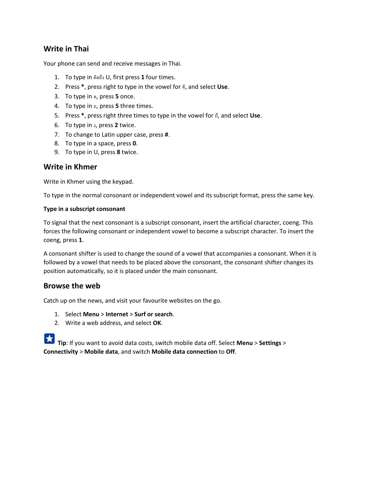 smart s100 series user manual